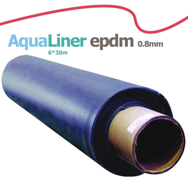 Пленка для пруда AquaLiner