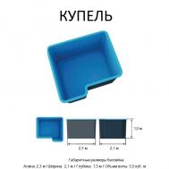 """Бассейн композитный - """"КУПЕЛЬ"""""""