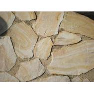Песчаник бело-желтый 5-6,5см.