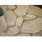 Песчаник бело-желтый 4-5,5см.